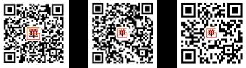 企业微信、企业公众号、企业微官网