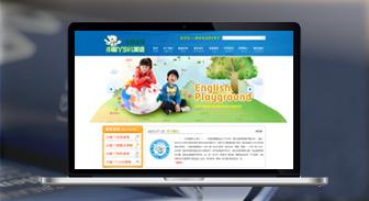 文翔教育集团