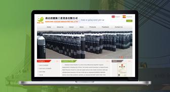 南京盾能海工业设备有限公司