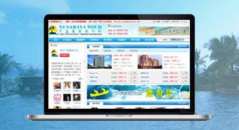 千岛国际旅行社