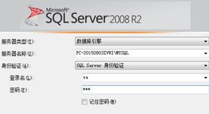 sql2000/2005/2008/2012数据库还原步骤
