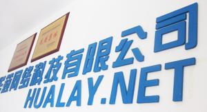 南京网站建设应该如何选择服务商