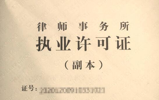 江苏律师事务所网站应该如何进行ICP备案