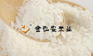【签约】滁州金弘安米业有限公司网站改版制作