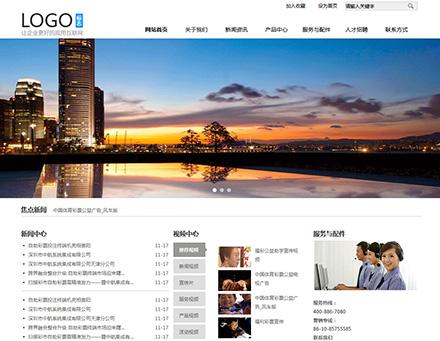 电子产品公司网站模板COM021