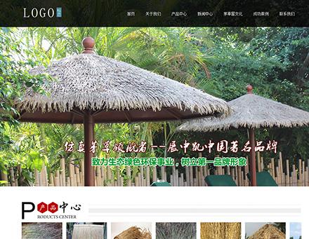 农业食品公司模板COM022