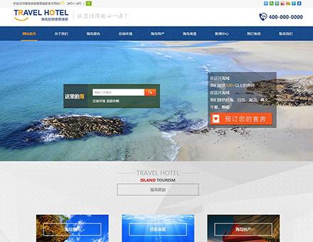 旅游网站模板COM011