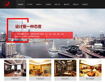 装饰公司网站模板COM012