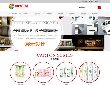 包装公司网站模板COM015