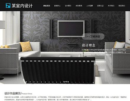 室内设计网站模板COM025