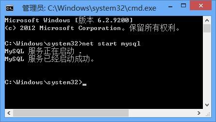 MySQL5.6安装步骤(适合非MSI形式安装)