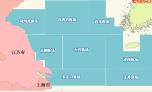 【签约】国家海洋局江苏海涂研究中心云服务器租用服务