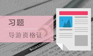 【签约】北京赛优职教育科技有限公司服务器维护服务