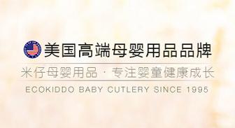 【签约】米仔中国官方品牌网站设计制作