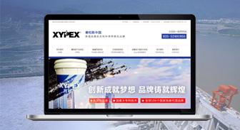 南京百乐新型建材公司