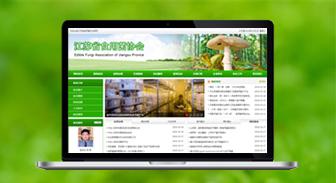 江苏省食用菌协会