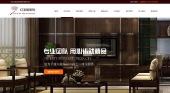 【签约】红茶树装修公司品牌官网设计制作