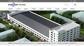 【签约】江苏湃特瑞电器有限公司网站设计制作