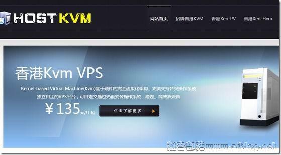 HostKvm:54元/月KVM-2GB/30GB/1TB 洛杉矶C3