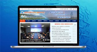 国家海洋局海涂研究中心