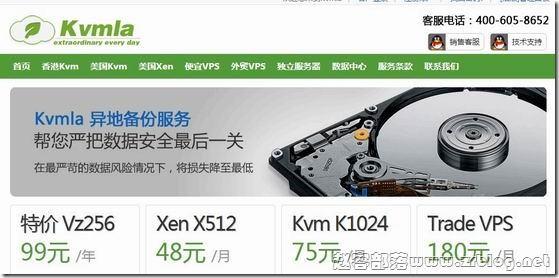 KVMLA:内存免费升级/充值赠送/工单领红包/新加坡服务器五折