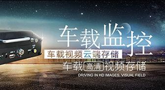 签约上海京派信息技术有限公司网站设计制作