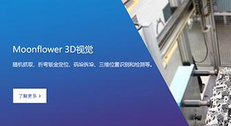 【签约】南京埃克里得视觉技术有限公司网站设计制作