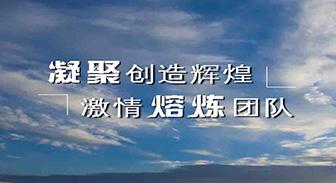 【签约】北京东方启慧徐州分公司企业网站设计制作