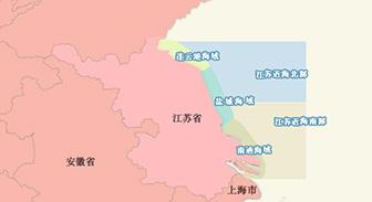 签约国家海洋局江苏省海涂研究中心云服务器租用