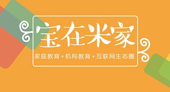 签约南京霍格教育科技有限公司宝在米家网站设计