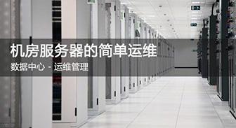 签约芜湖城市门户芜湖热线服务器技术维护托管