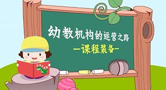 签约中国家庭教育先行者霍格教育网站设计制作
