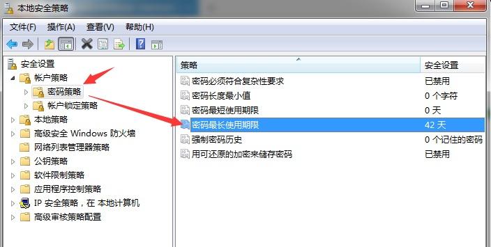 服务器密码无法修改或修改后重启无效的原因