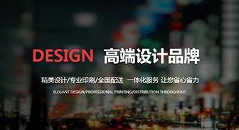 签约南京合力设计印刷服务中心网站建设