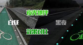 签约南京悦翔新型材料有限公司网站建设