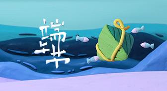 关于南京华籁云2018年端午节放假的通知
