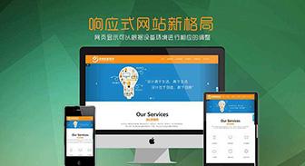 南京网站制作南京网站设计应该遵循一定的原则