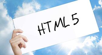 网站制作中静态网页HTML的设计原则和特点