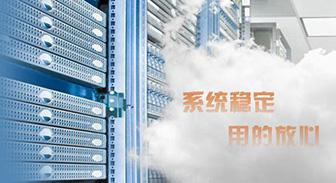 关于华籁云建站服务器扩容升级的通知
