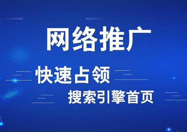 南京网站建设同行的网站推广效果好我们差在哪里