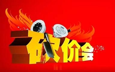 南京网站制作商城小程序如何使用限时砍价功能