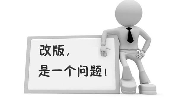 南京网站建设企业网站多久会进行改版重做