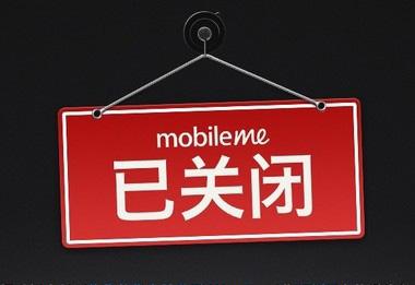 南京网站制作到期后续费一年和几年哪个划算