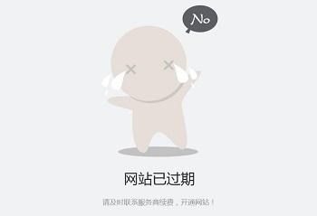 南京网站制作网站到期后多久可以续费或者不能续费