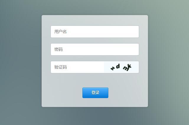 南京网站制作后台密码忘记应该如何自助找回
