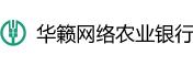华籁网络农业银行