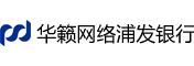 华籁网络浦发银行