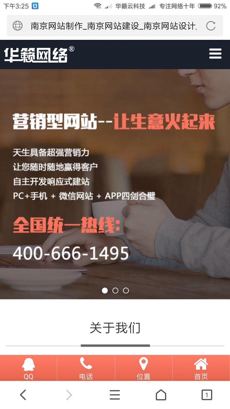 Screenshot_2018-04-19-15-25-02-766_com.browser234.jpg