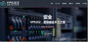 68元/月XEN-2GB/40GB/3M无限 香港