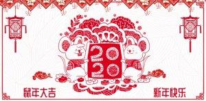 关于南京华籁云2020年年终总结大会的通知